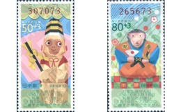 Ref. 137938 * MNH * - JAPAN. 2003. NEW CHINESE YEAR OF THE MONKEY . NUEVO AÑO CHINO DEL MONO - Astrology