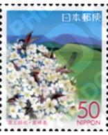 Ref. 146380 * MNH * - JAPAN. 2004. TREE DAY . DIA DEL ARBOL - Trees