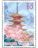 Ref. 146386 * MNH * - JAPAN. 2004. PAGODA . PAGODA - Plants