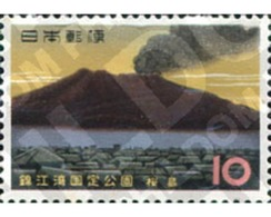 Ref. 154227 * MNH * - JAPAN. 1962. PARQUE NACIONAL DE KINKOWAN - Volcanos