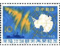 Ref. 154304 * MNH * - JAPAN. 1965. ANTARCTIC EXPEDITION . EXPEDICION ANTARTIDA - Bateaux