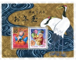 Ref. 154500 * MNH * - JAPAN. 2004. NEW CHINESE YEAR OF THE MONKEY . NUEVO AÑO CHINO DEL MONO - Astrology