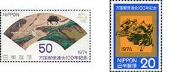 Ref. 154764 * MNH * - JAPAN. 1974. UPU CENTENARY . CENTENARIO DE LA U.P.U. - Non Classés