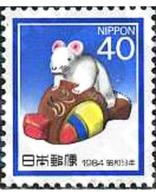 Ref. 155372 * MNH * - JAPAN. 1983. NEW YEAR . AÑO NUEVO - Enfance & Jeunesse