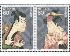 Ref. 271005 * MNH * - JAPAN. 1984. PHILATELIC WEEK . SEMANA FILATELICA - Nuevos