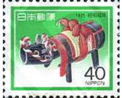 Ref. 155460 * MNH * - JAPAN. 1984. NEW YEAR . AÑO NUEVO - Childhood & Youth