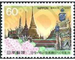 Ref. 155635 * MNH * - JAPAN. 1987. CENTENARY OF JAPAN THAILAND FRIENDLY RELATIONSHIP . CENTENARIO DE LAS RELACIONES AMIS - 1926-89 Emperador Hirohito (Era Showa)