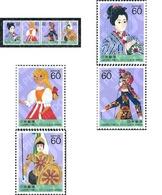 Ref. 155666 * MNH * - JAPAN. 1988. 15th WORLD PUPPETRY FESTIVAL . 15 FESTIVAL MUNDIAL DE MARIONETAS - 1926-89 Emperador Hirohito (Era Showa)