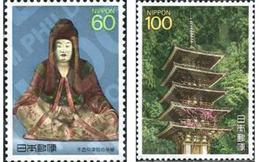Ref. 155670 * MNH * - JAPAN. 1988. NATIONAL TREASURES . TESOROS NACIONALES - Nuevos