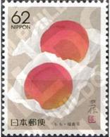 Ref. 155885 * MNH * - JAPAN. 1990. REGIONAL STAMP . SELLO REGIONAL - Fruits