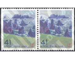 Ref. 156033 * MNH * - JAPAN. 1993. REGIONAL STAMP . SELLO REGIONAL - Fotografie