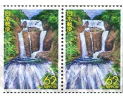Ref. 156036 * MNH * - JAPAN. 1993. REGIONAL STAMP . SELLO REGIONAL - 1989-... Kaiser Akihito (Heisei Era)
