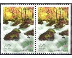 Ref. 156054 * MNH * - JAPAN. 1993. REGIONAL STAMP . SELLO REGIONAL - Fotografie