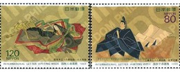 Ref. 156060 * MNH * - JAPAN. 1993. INTERNATIONAL WEEK OF CORRESPONDENCE . SEMANA INTERNACIONAL DE LA CARTA - Nuevos