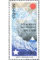 Ref. 156290 * MNH * - JAPAN. 1997. CENTENARIO DE LAS RELACIONES AMISTOSAS ENTRE JAPON Y CHILE - Volcanos