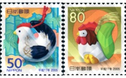 Ref. 169367 * MNH * - JAPAN. 2004. NEW LUNAR YEAR OF THE ROOSTER . NUEVO AÑO LUNAR DEL GALLO - Astrologia