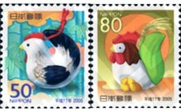 Ref. 169367 * MNH * - JAPAN. 2004. NEW LUNAR YEAR OF THE ROOSTER . NUEVO AÑO LUNAR DEL GALLO - Birds