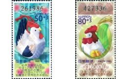 Ref. 169374 * MNH * - JAPAN. 2004. NEW LUNAR YEAR OF THE ROOSTER . NUEVO AÑO LUNAR DEL GALLO - Astrology