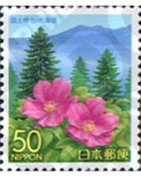 Ref. 224115 * MNH * - JAPAN. 2007. FLOWER . FLOR - Unclassified