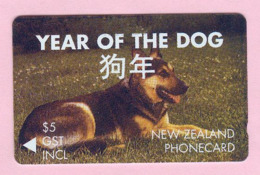 New Zealand - Private Overprint - 1994 Christchurch - $5 Year Of The Dog - FU - NZ-CO-26b - New Zealand
