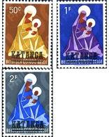 Ref. 293970 * MNH * - KATANGA. 1960. CHRISTMAS . NAVIDAD - Katanga