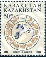 Ref. 132611 * MNH * - KAZAKHSTAN. 2002. NEW CHINESE YEAR OF THE HORSE . NUEVO AÑO CHINO DEL CABALLO - Astrologia