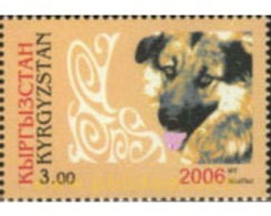 Ref. 186618 * MNH * - KYRGYZSTAN. 2006. NEW CHINESE YEAR OF THE DOG . NUEVO AÑO CHINO DEL PERRO - Astrologia