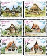 Ref. 212249 * MNH * - LAOS. 1982. LAOTIAN PAGODAS . PAGODAS LAOTIANAS - Laos