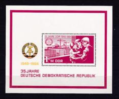 31i * DDR * BLOCK 78 * POSTFRISCH **!! - [6] Oost-Duitsland