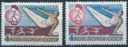 B6317 Russia USSR Sport Gymnastics Event Spartakiad ERROR - Gymnastik