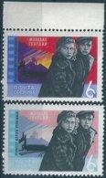 B6331 Russia USSR Art Movie Film Youth Factory ERROR - Cinéma