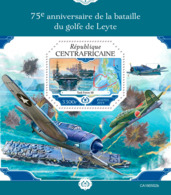 Central Africa 2019  Battle Of Leyte Gulf,World War II  S201908 - Central African Republic