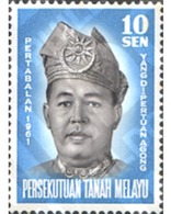 Ref. 231030 * MNH * - MALAYA. 1961. NEW PRINCE-PRESIDENT . NUEVO PRINCIPE-PRESIDENTE - Malayan Postal Union