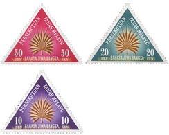Ref. 340058 * MNH * - MALAYA. 1962. TREE . ARBOL - Malayan Postal Union