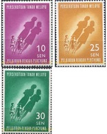 Ref. 340059 * MNH * - MALAYA. 1962. EDUCATION . EDUCACION - Malayan Postal Union