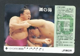 JAPAN - IO Karte - Sport --siehe Scan - Sport