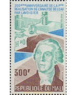 Ref. 592790 * MNH * - MALI. 1983. WATER ANALYST . ANALISTA DE AGUA - Mali (1959-...)