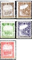 Ref. 246409 * MNH * - MANCHURIA. 1936. BASIC SET . SERIE BASICA - 1932-45 Manchuria (Manchukuo)