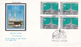 Iran 1987   SC#2277    MNH   FDC  BLOCK - Iran