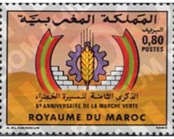 Ref. 53556 * MNH * - MOROCCO. 1983. 8 ANIVERSARIO DE LA MARCHA VERDE - Unclassified