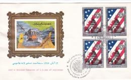 Iran 1987   SC#2290    MNH   FDC  BLOCK - Iran