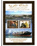 Ref. 236227 * MNH * - MOROCCO. 2009. 10 ANIVERSARIO DE LA CORONACION DEL REY MOHAMMED VI - Marruecos (1956-...)