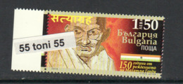 2019 150 Years Since His Birth - Mahatma Gandhi 1v.-MNH   Bulgaria / Bulgarie - Mahatma Gandhi