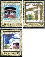 Ref. 162688 * MNH * - MAURITIUS. 1981. 15 SIGLOS DE HEGIRE - Mauricio (1968-...)