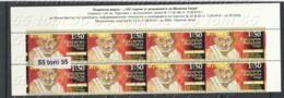 2019 150 Years Since His Birth - Mahatma Gandhi 1v.-MNH  Sheet Of 8 Stamps Bulgaria / Bulgarie - Mahatma Gandhi