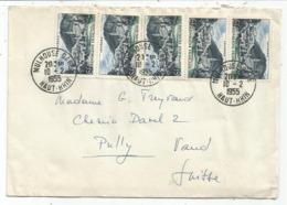 LOURDES 6FRX5 LETTRE MULOHUSE GARE 10.2.1955 POUR SUISSE  AU TARIF - Poststempel (Briefe)