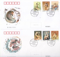 China Stamp 2019-17 Ancient Chinese Mythology II Stamps FDC - 1949 - ... Repubblica Popolare