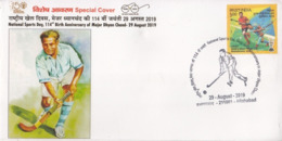 India 2019 Field  Hockey  Major Dhyan Chand   Special Cover  #  23152  D    Inde Indien - Rasenhockey