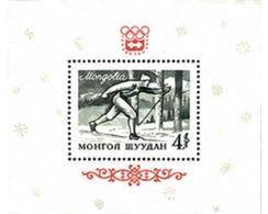 Ref. 71364 * MNH * - MONGOLIA. 1964. IX OLYMPIC WINTER GAMES. INNSBRUCK 1964 . 9 JUEGOS OLIMPICOS DE INVIERNO. INNSBRUCK - Winter 1964: Innsbruck