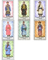 Ref. 233584 * MNH * - MONGOLIA. 1986. TRADITIONAL COSTUMES . TRAJES TRADICIONALES - Tessili